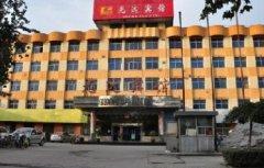 西安光达大酒店智能化建筑系统集成工程